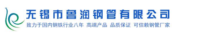 雷电竞官网地址市鲁润雷电竞开户有限公司